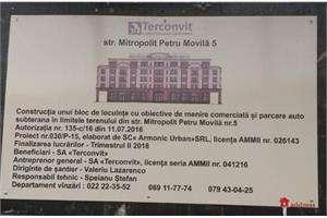 Petru Movila 5